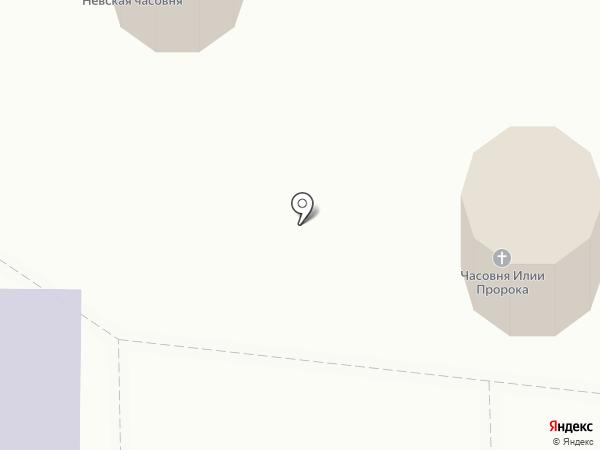 Часовня Александра Невского на карте Пушкино