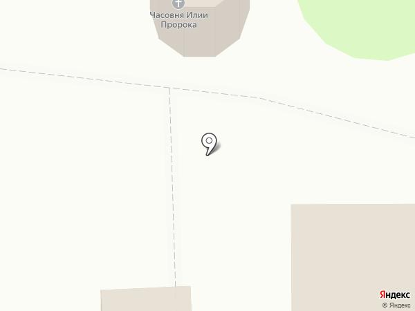 Часовня Ильи пророка на карте Пушкино