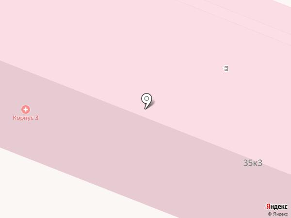 ЭЭГ-ЛАБ на карте Пушкино