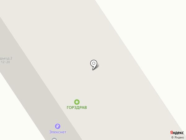 Салон-парикмахерская на карте Растуново