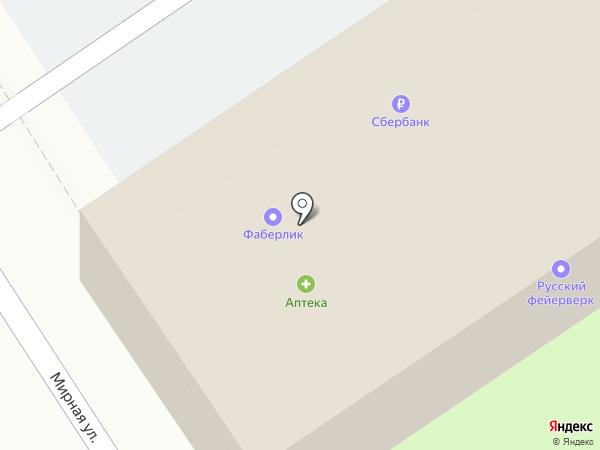 Аптечный пункт на карте Растуново