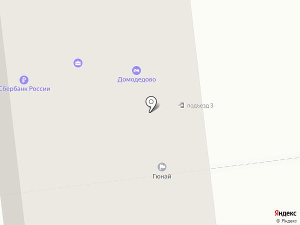 ЗЭТ-Триумф на карте Домодедово