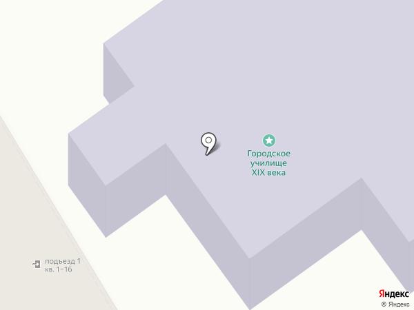 Центр детского (юношеского) технического творчества на карте Старого Оскола