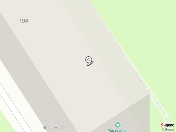 Детская поликлиника на карте Старого Оскола