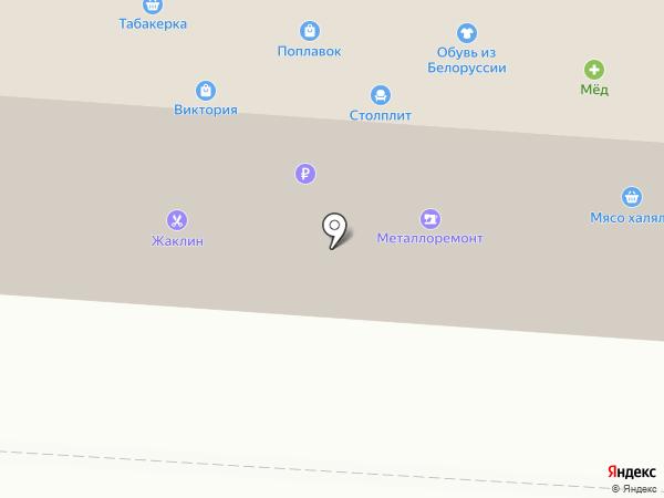 Поплавок на карте Юбилейного