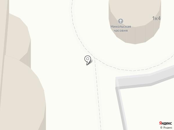 Часовня явления образа Николая Чудотворца в Николо-Угрешском монастыре на карте Дзержинского