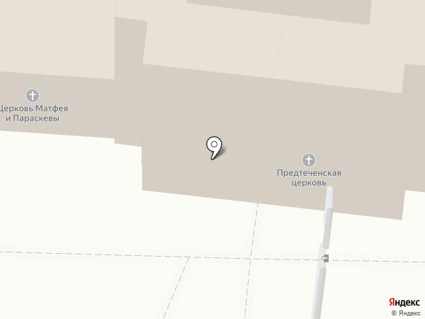 Храм Усекновения Главы Иоанна Предтечи Николо-Угрешского монастыря на карте Дзержинского
