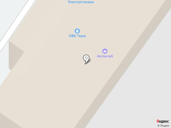 КитАвтоТранс на карте Старого Оскола