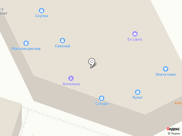 Балуня на карте Пушкино