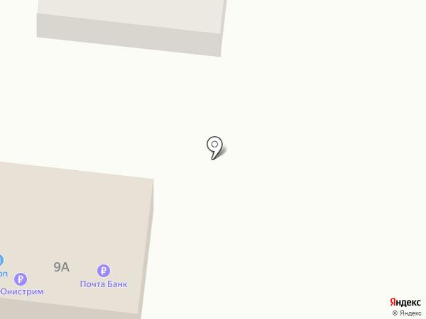 Почтовое отделение №7 на карте Старого Оскола