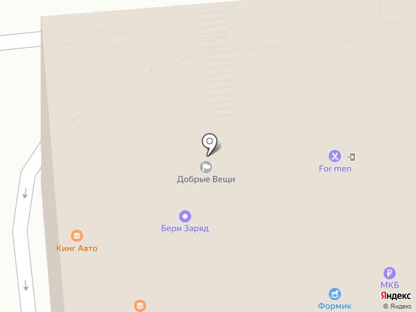 Восточный ветер на карте Балашихи