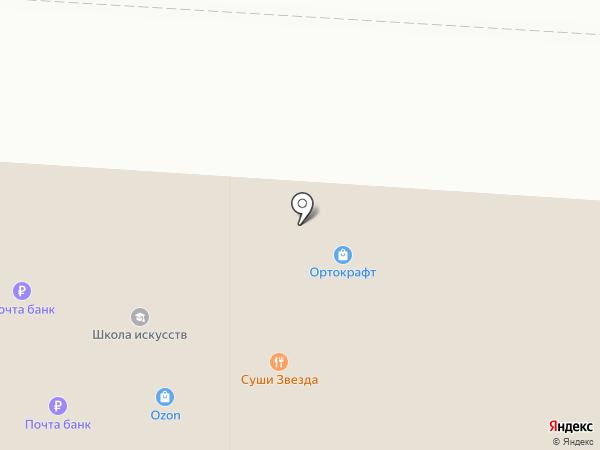 Танго на карте Королёва