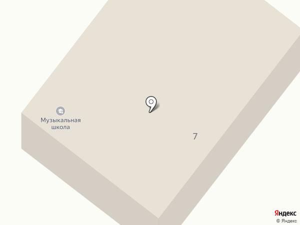 Детская музыкальная школа микрорайона Юбилейный на карте Королёва