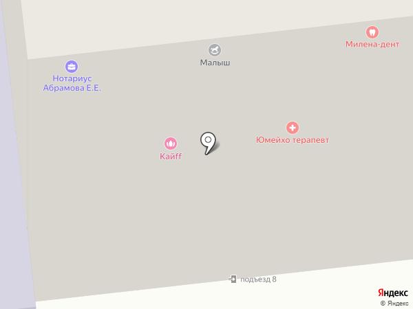 Aviation Hotel Domodedovo на карте Домодедово