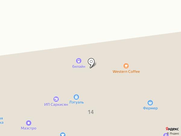Comepay на карте Королёва