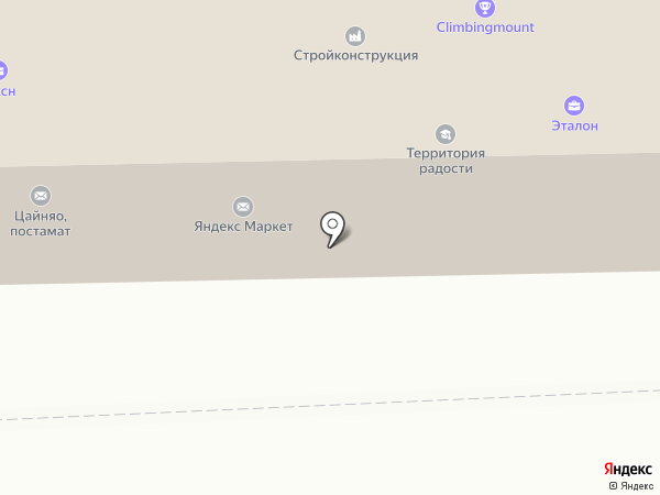 АVE-строй на карте Королёва