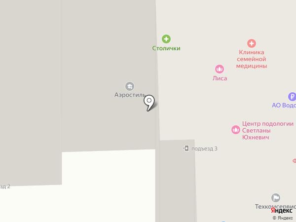 Клиника семейной медицины на карте Королёва