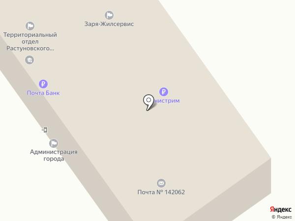 Почтовое отделение №142062 на карте Растуново