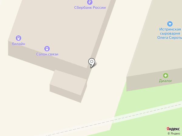 Ол! Гуд на карте Пушкино