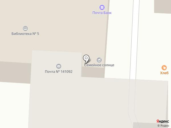 Почта Банк, ПАО на карте Королёва
