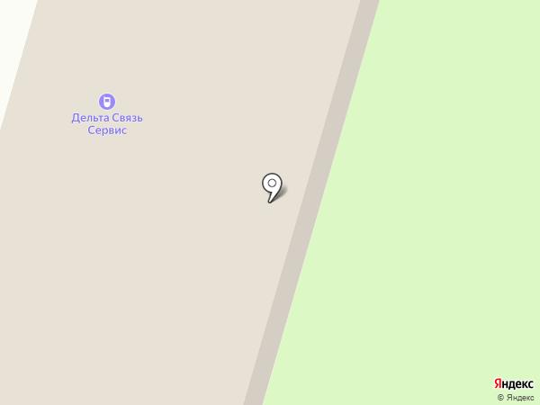 Дельта связь сервис на карте Пушкино