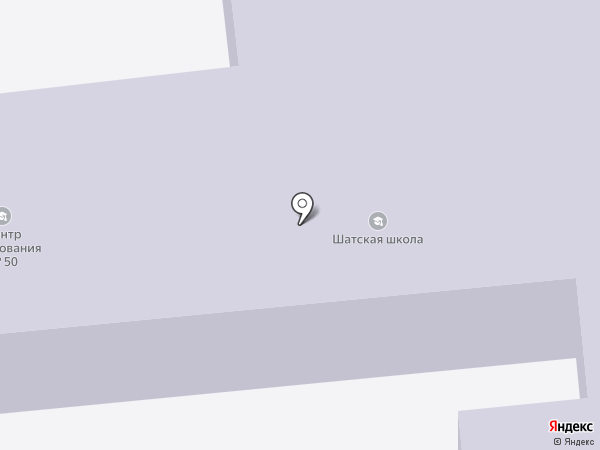 Шатская средняя общеобразовательная школа на карте Шатска