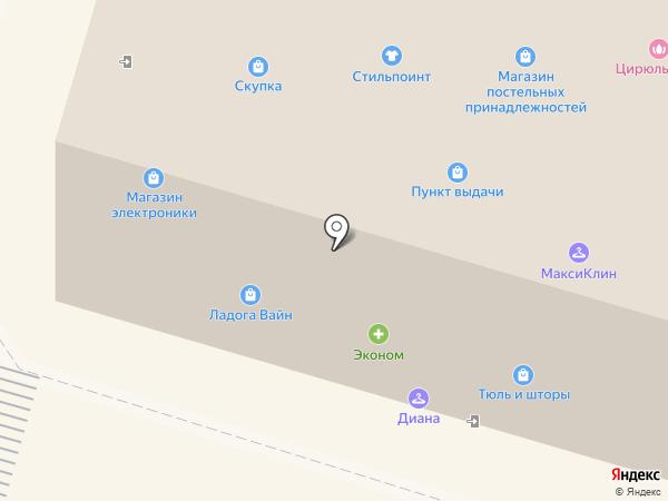 Связной на карте Пушкино