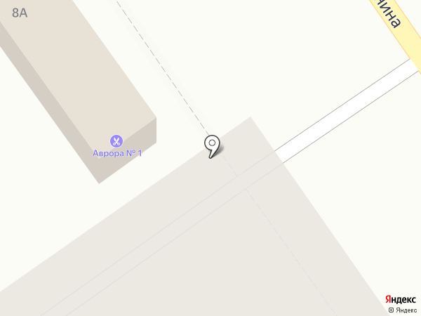 Аврора №1 на карте Дзержинского