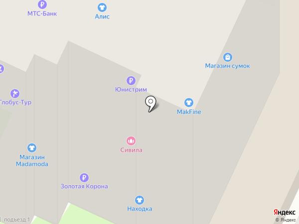 ДИНА-ОБУВЬ на карте Пушкино