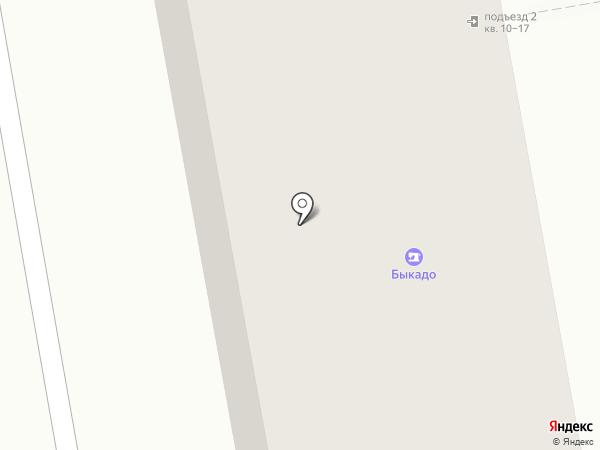 Маркет Мастерс на карте Дзержинского