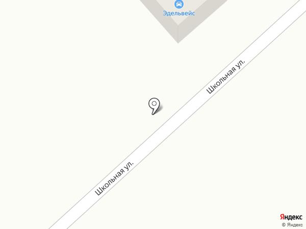 Эдельвейс на карте Дзержинского