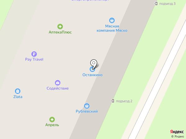 Рублевские колбасы на карте Пушкино