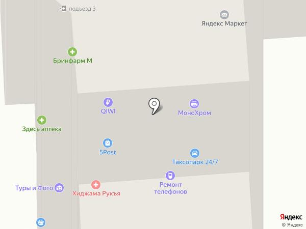 Магазин одежды на карте Балашихи