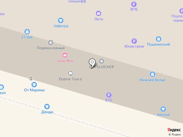 Магазин купальников на карте Пушкино