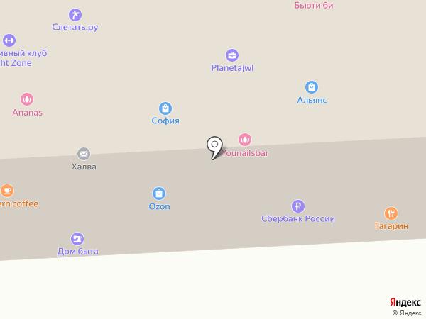 OldBoy barbershop на карте Королёва