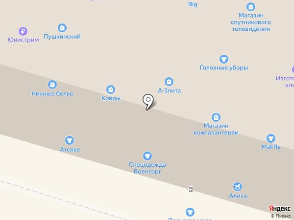 Магазин ювелирных изделий на карте Пушкино