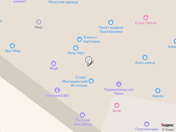 Ваш стиль на карте Королёва