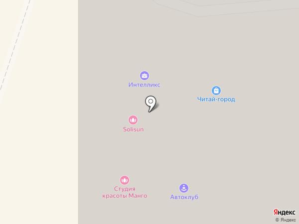 СИНЕРГИЯ на карте Королёва