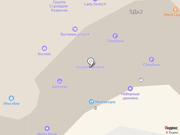 Красивый дом на карте Королёва