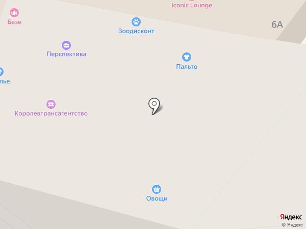 Бистро на карте Королёва
