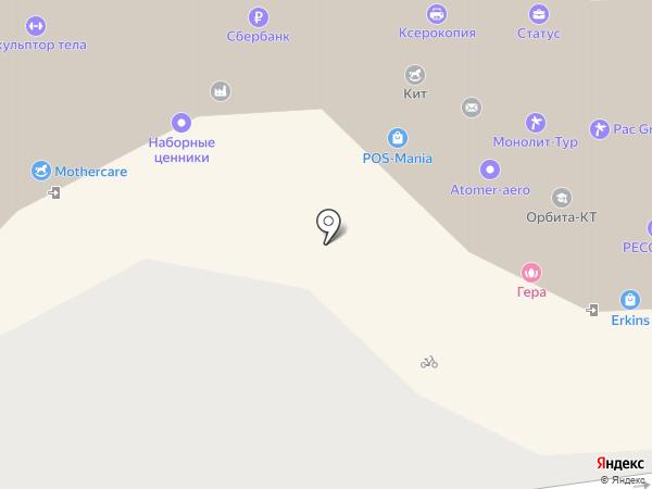 Сбербанк, ПАО на карте Королёва