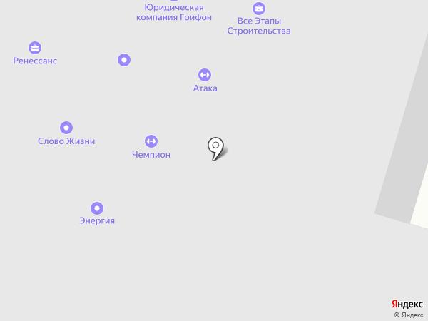 Аврора на карте Пушкино
