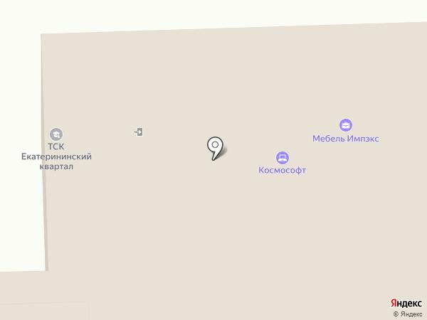 5th avenue на карте Королёва