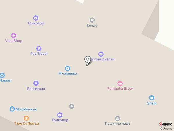 Триколор Монтаж на карте Пушкино