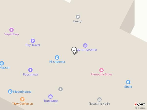 Вермелджион и Партнеры на карте Пушкино