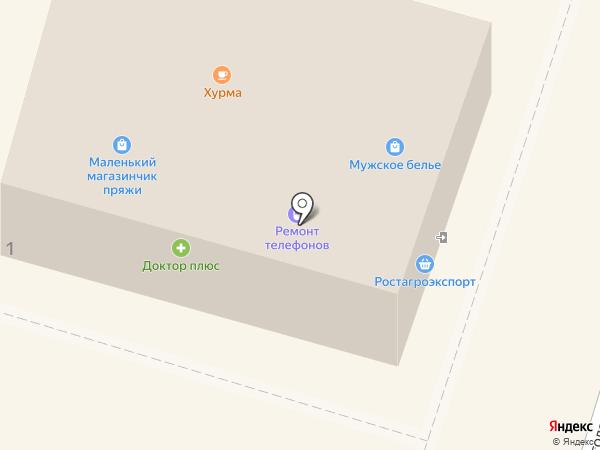 Мастер стиральных машин Пушкино на карте Пушкино