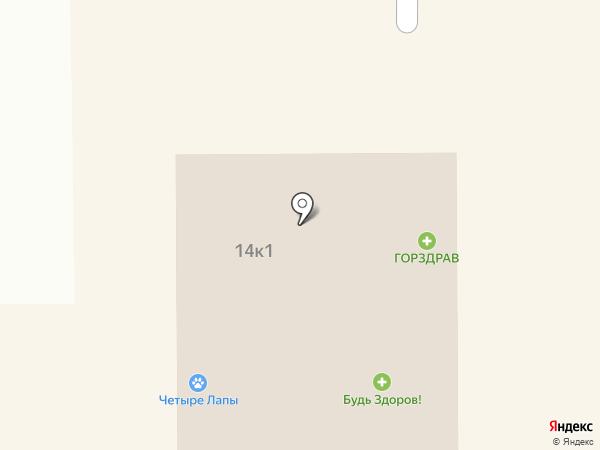 QIWI Post на карте Юбилейного