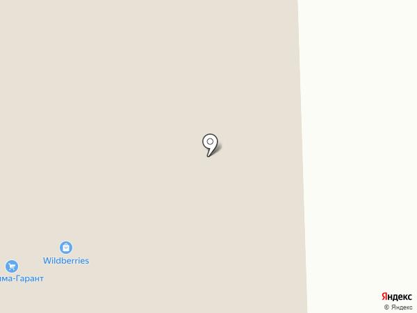 Омега Клиник на карте Юбилейного
