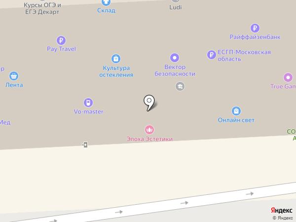 Макдоналдс на карте Королёва