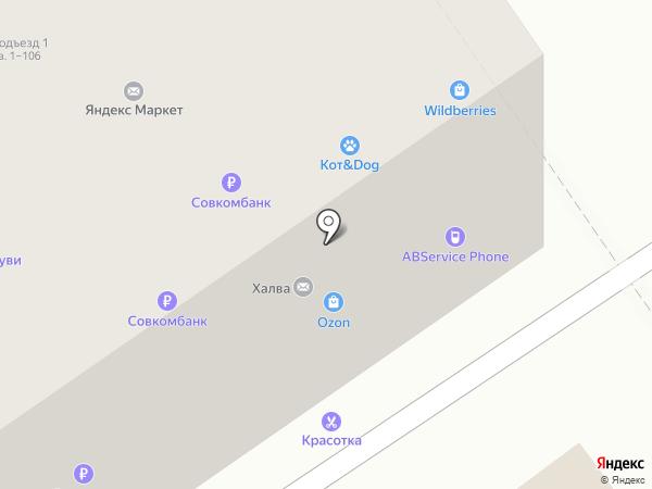 Автодоговор24 на карте Дзержинского
